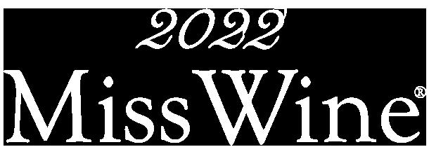 ミス・ワイン 公式サイト