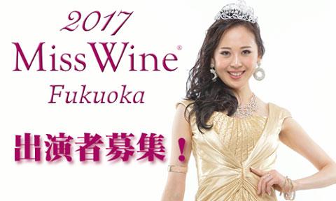 2017fukuoaka