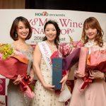 2018 ミス・ワイン長野大会